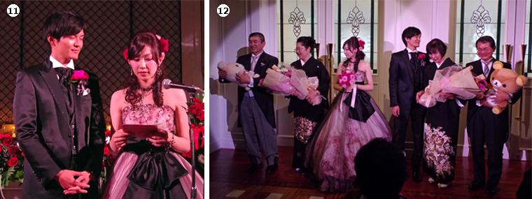 ブレストン,新潟,結婚,結婚式,披露宴,新婦手紙,花束贈呈