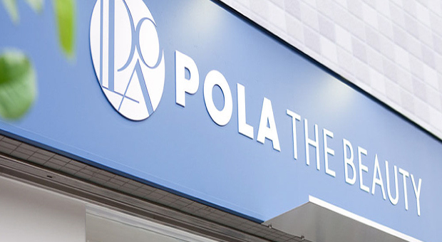 POLA THE BEAUTY 新潟店